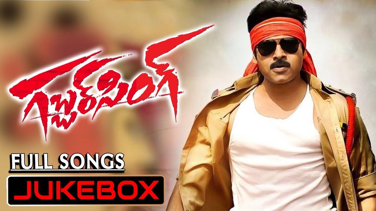 Gabbar Is Back (2015) Full Hindi Movie DVDRIP