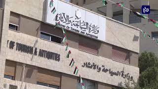 وزارة السياحة: ارتفاع عدد زوار المملكة العرب خلال عطلة العيد 6%