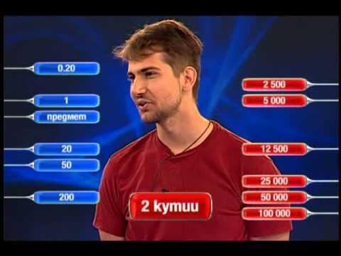 Сделка или не - Епизод 31 _ NovaTV Play