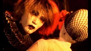 "HIYA! Here are the two ""Bois de merveilles"" plays by MALICE MIZER, ..."