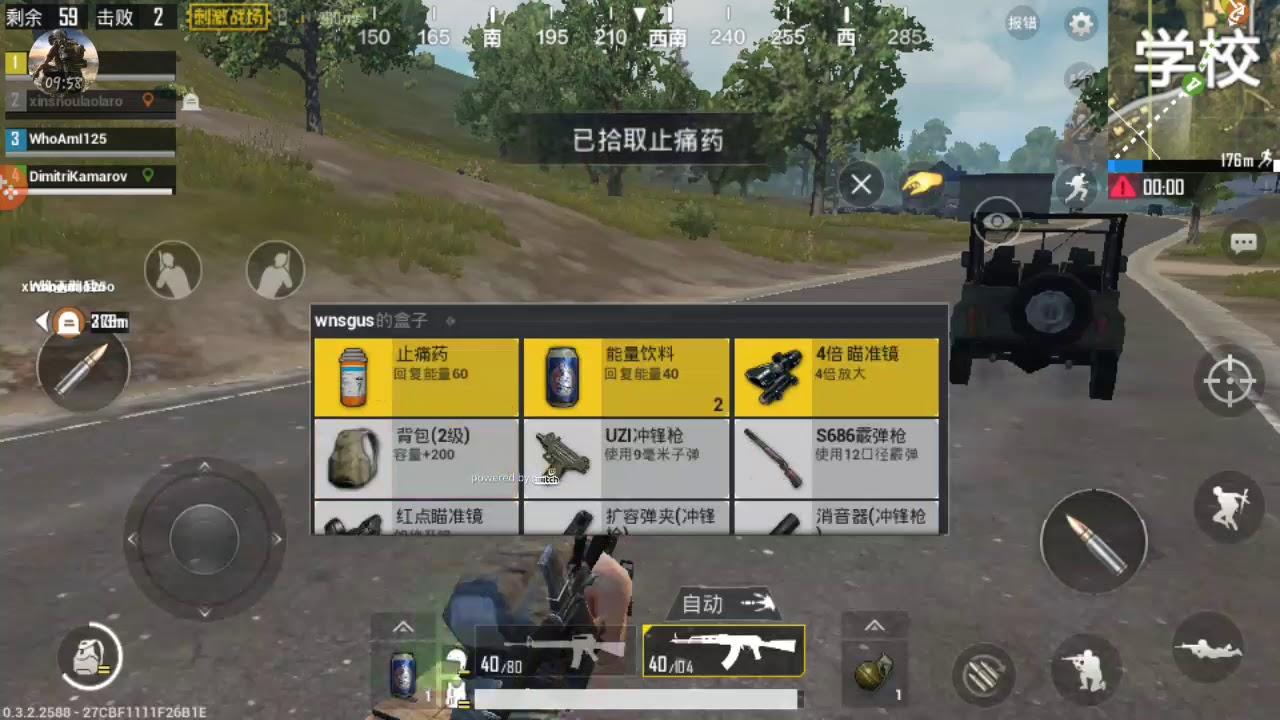 Pubg Mobile Malaysia With Korea Youtube - pubg mobile malaysia with korea