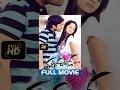 Ee Rojullo Telugu Full Movie    Srinivas, Reshma Rathore, Saikumar    Maruthi Dasari    J B
