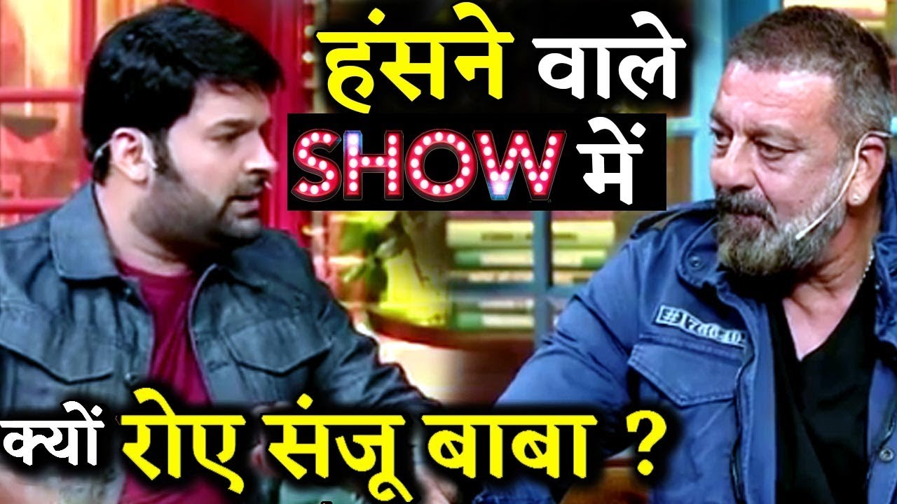 Why Sanjay Dutt Cried In The Kapil Sharma Show During ...