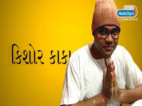 Radio City Joke Studio Week 99 Kishore Kaka