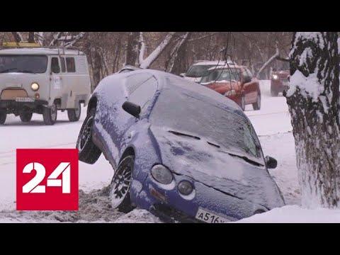 В Челябинске непогода