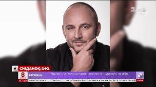 Шлях до успіху на українській сцені - Зіркова історія Потапа