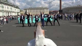 Сюрприз от жениха для невесты! Свадьба Щегловых! Постановка La Passion