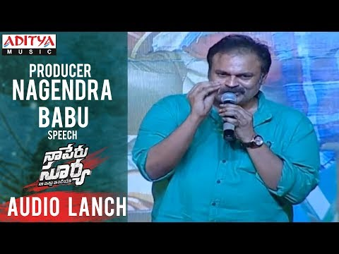 Mega Producer Naga Babu Emotional Speech @ Naa Peru Surya Na Illu India Audio Launch