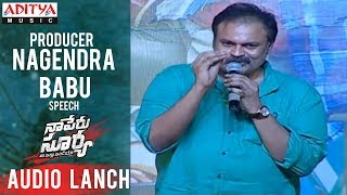 Mega Producer Naga Babu Emotional Speech @ Naa Peru Surya Na Illu India Audio Launch