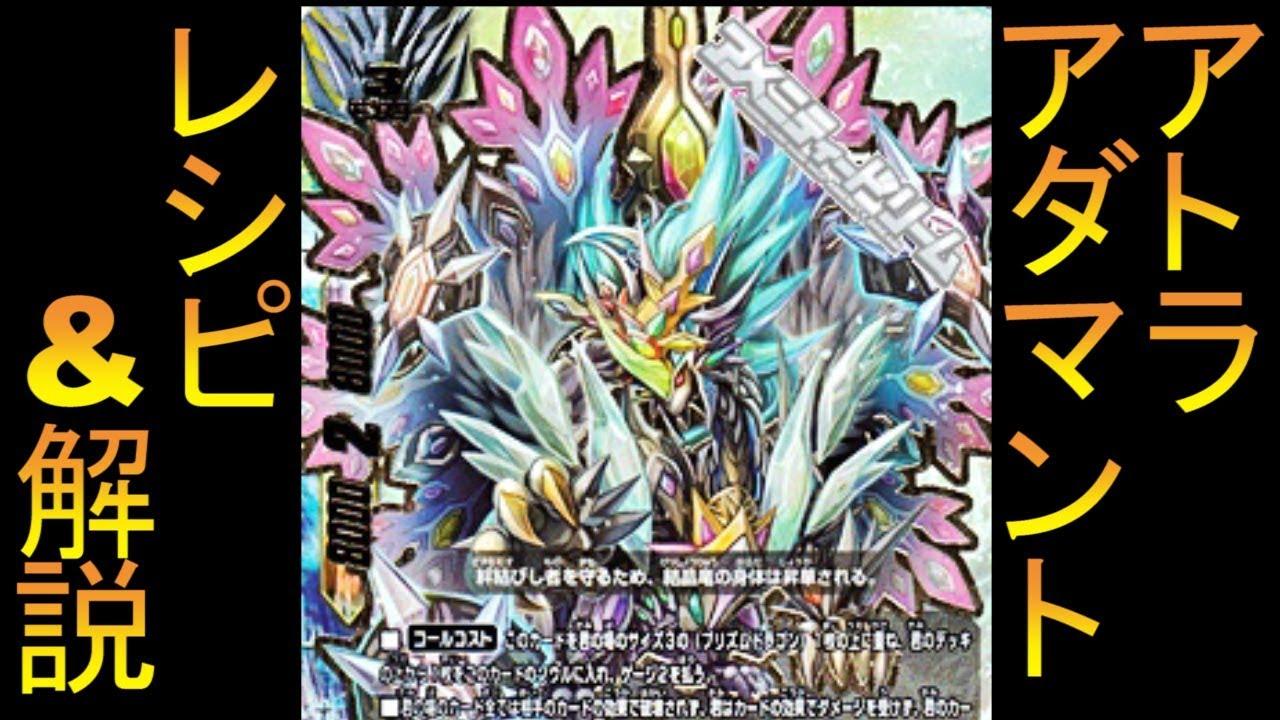 バディファイト X-CBT01 アトラ ...