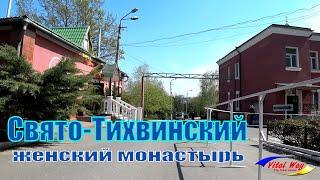 Пасха 2020: Свято-Тихвинский женский монастырь Днепра