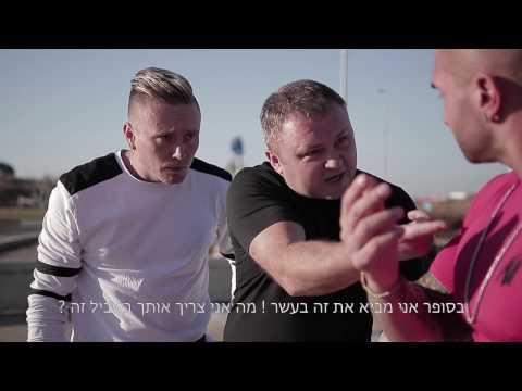 ישראל בעוד שנה מהיום