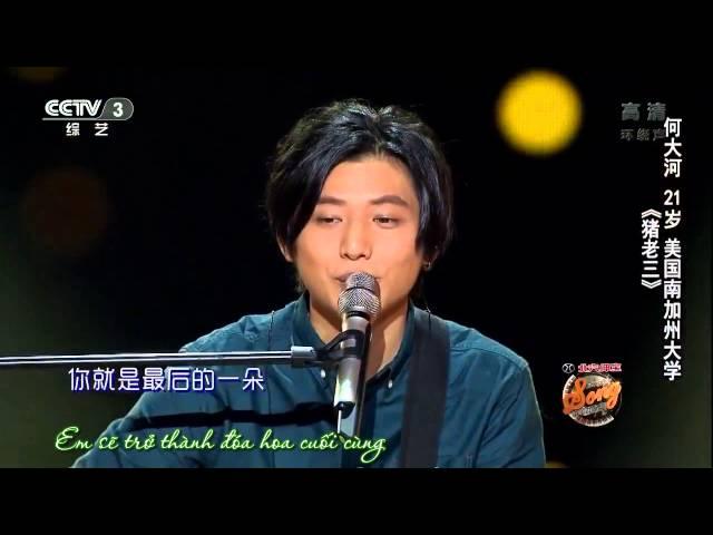 [Vietsub | Sing My Song 2016] Tr? Lão Tam - Hà ??i Hà ??????????????????
