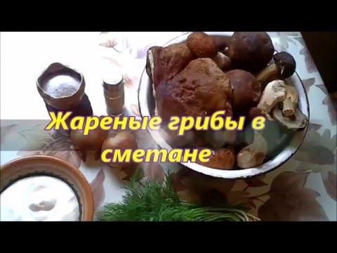 Рецепт Грибы жареные - gotovim-
