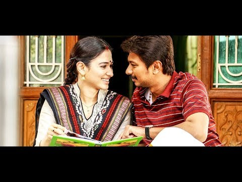 tamil-new-full-movies-2019-#-tamil-new-movies-2019-#-tamil-movie-2019-new-releases-#-maayai