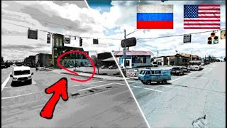 Что если Америка была бы частью России? наглядный пример!