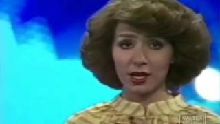 Betti  - Daram Ashegh Misham Ashegh | بتی - دارم عاشق میشم