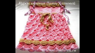 Сарафан для девочки - вязание крючком