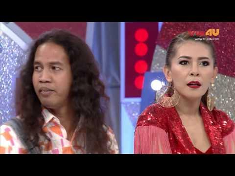 แสบซ่าท้าโชว์  [Episode 1 - Official by True4uTV]