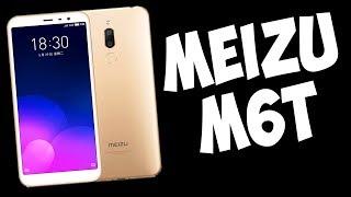 Meizu M6T - НОВЫЙ БЮДЖЕТНЫЙ ТЕЛЕФОН С ДВОЙНОЙ КАМЕРОЙ