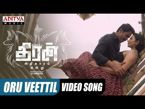 Oru Veettil Video Song || Theeran Adhigaaram Ondru Movie || Karthi, Rakul Preet || Ghibran