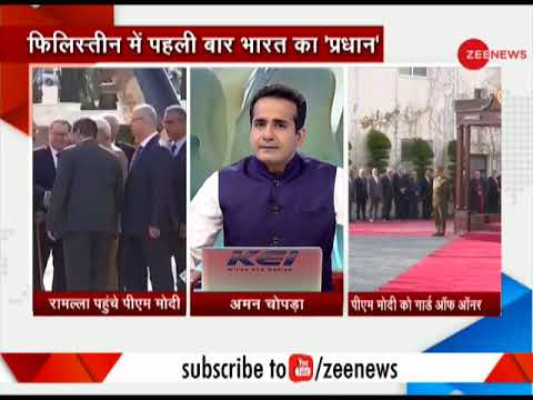 PM Modi's West Asia tour; 1st Indian Prime Minister to visit Palestine
