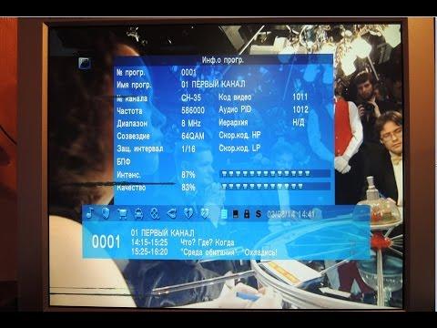 Цифровое телевидение Dvb-t2 в ленинградской области