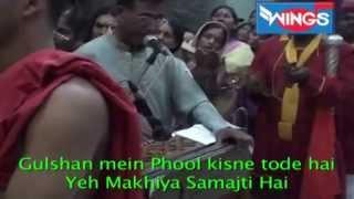 Yeh Hai Sai Karamat - Sai Qawali By Vishnu Dayal