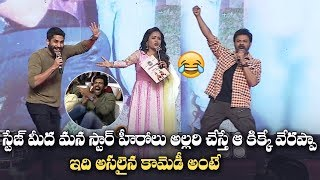 Anchor Suma Making Hilarious Fun With Venkatesh and Naga Chaitanya | Venky Mama | Manastars
