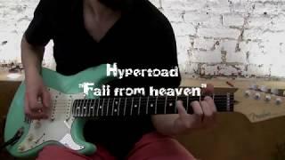 """Fall from heaven"". Fender Jeff Beck Stratocaster. Instrumental rock"