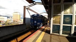 キロ47形「あめつち」出雲市駅発車