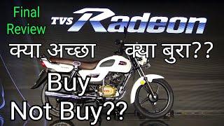 TVS Radeon Final Review In Hindi | Good/Bad things | Worth buying or not | Helping Biker VLogs