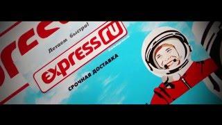 Express.Ru - Летаем быстро!(, 2011-04-25T21:11:17.000Z)