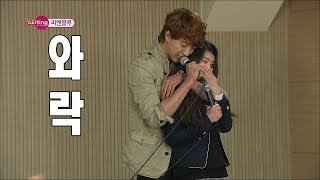 【TVPP】CNBLUE - Extempore Acting with Students, 씨엔블루 - 학생들...