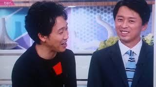 大泉洋さんの面白い天気予報だったので 思わず笑ってしまいそうなコメン...