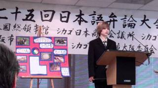 Part 3: English Speaking Boy Gives Japanese Speech.  March 2011.
