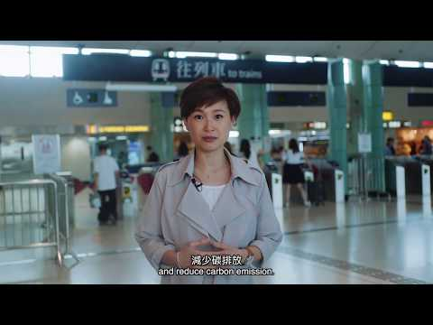 Hong Kong Sustainability Award (Large Organization Category) - MTR Corporation Ltd