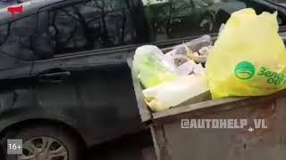 Видео самосуда