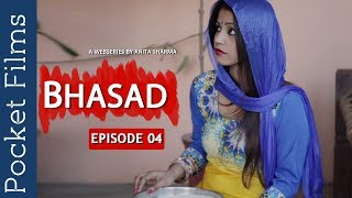 Hindi Web Series - Bhasad - Episode 4 - TJ's wife finds out a secret Thumb