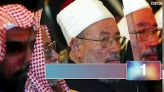 بي_بي_سي_ترندينغ | حقائق عن #الاتحاد_العالمي_لعلماء_المسلمين الذي يعتبر