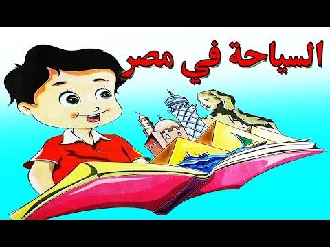 منهج اللغة العربية للصف الرابع الابتدائي الترم الأول