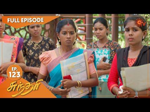 Sundari - Ep 123   30 Aug 2021   Sun TV Serial   Tamil Serial