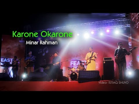 Karone Okarone | LIVE | Minar Rahman | Airtel Presents Feast On Wheels in MUNSHIGANJ 2017