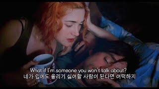 이별 후의 감정, Harry Styles - Falling [가사/해석/자막/lyrics]