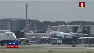 Россия и США могут остановить авиасообщение