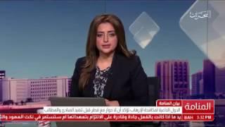 الكاتب الإماراتي أحمد إبراهيم في حوار هاتفي على تلفزيون البحرين حول (قطر) والحلول المرجوّة للمنطقة