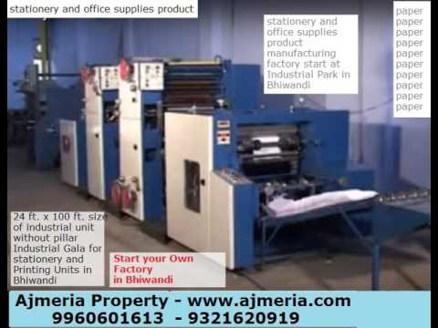 Stationery And Office Supplies Product Manufacturing Factory Start At  Industrial Park In Bhiwandi