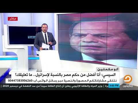 أحمد سمير يكشف تفاصيل لقاء #السيسي مع قناة 'سي بي إس' الأمريكية التي يخشى السيسي من ظهوره
