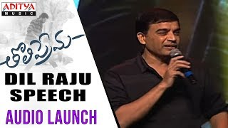 Dil Raju Speech @ Tholi Prema Audio Launch || Varun Tej, Raashi Khanna | SS Thaman