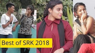BEST OF SRK Most Funny Clips 2018| Bantai It's Prank